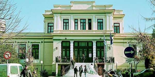 Hippokration Hospital - Greece