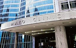 Front entrance of Mayo Clinic, Rochester, Minnesota